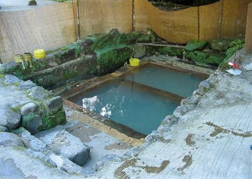 妙見温泉和気湯