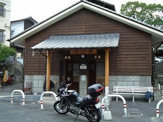 九州ツーリング20011