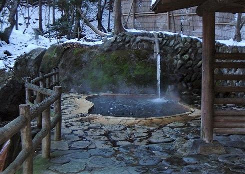 福渡温泉不動の湯