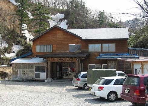 松川温泉松楓荘
