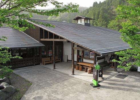 岳の湯温泉わいた温泉ゆけむり茶屋