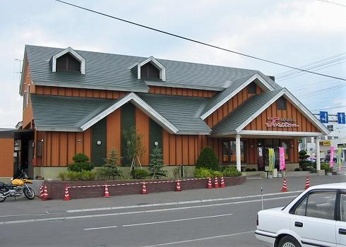 北海道旅2002秋22