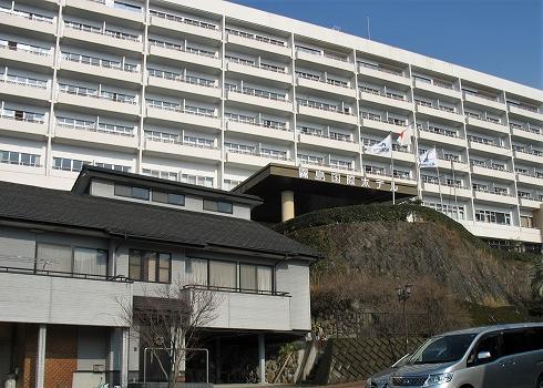 丸尾温泉霧島国際ホテル