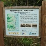 北海道旅2009秋(その6)