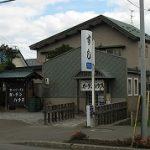 北海道旅2009秋(その2)