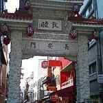 南京町 長城飯店