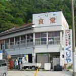 九州旅2011(その4)