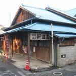 九州旅2011(その14)