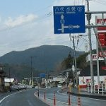 九州旅2011(その15)
