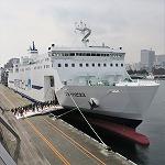津軽海峡フェリー新造船「ブルーハピネス」見学会の案内