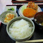 カラコロ定食