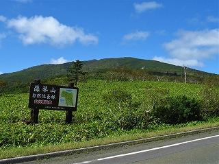 藻琴山登山01