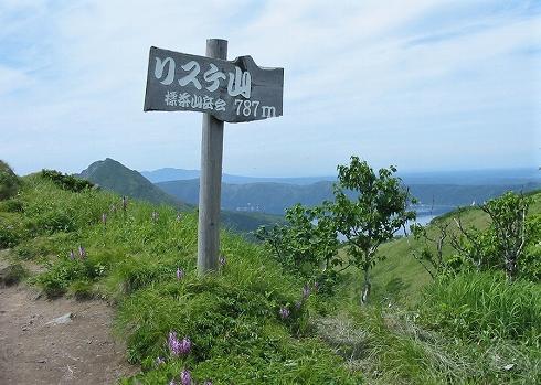 西別岳09