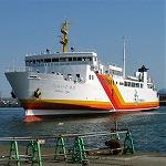 ハートランドフェリー、2020年2月に新造船「アマポーラ宗谷」を利尻島・礼文島航路に就航