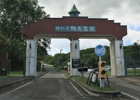 博物館網走監獄02