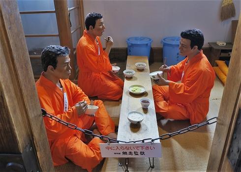 博物館網走監獄14