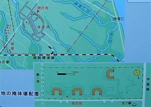 標津航空基地4