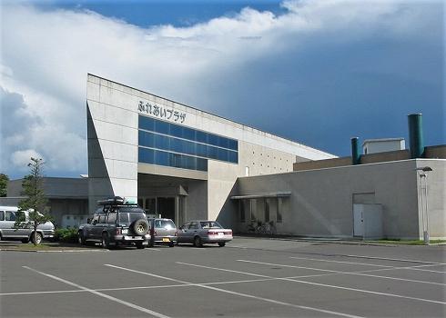 上士幌町健康増進センターふれあいプラザ