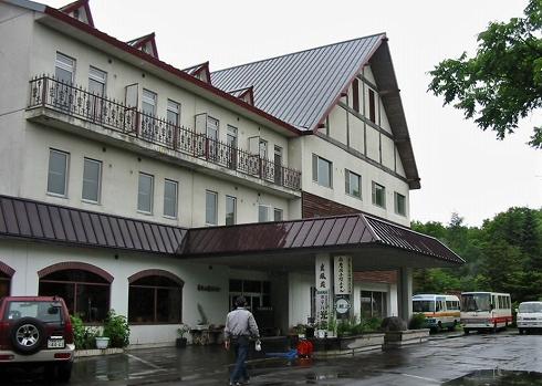 摩周温泉 摩周国際ホテル