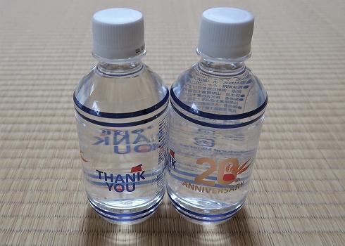 商船三井フェリー20周年キャンペーン1