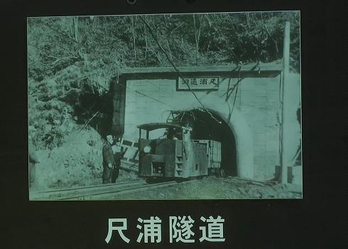 浦幌炭鉱9