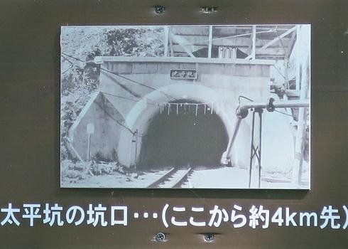 浦幌炭鉱10